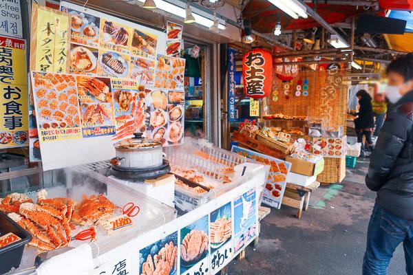 札幌場外市場 お土産のカニ