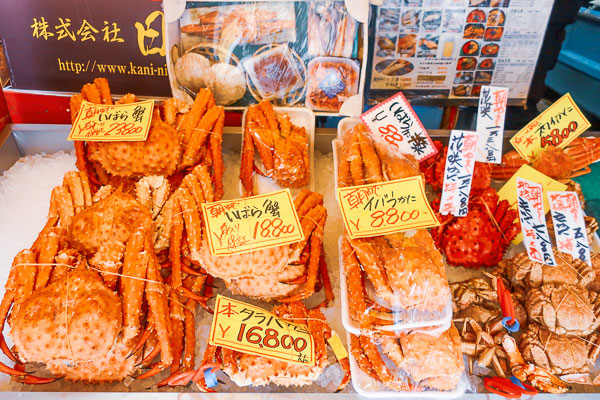 札幌場外市場カニ値段