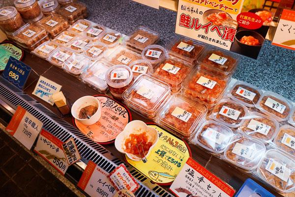 場外市場お土産屋佐藤水産鮭のルイベ