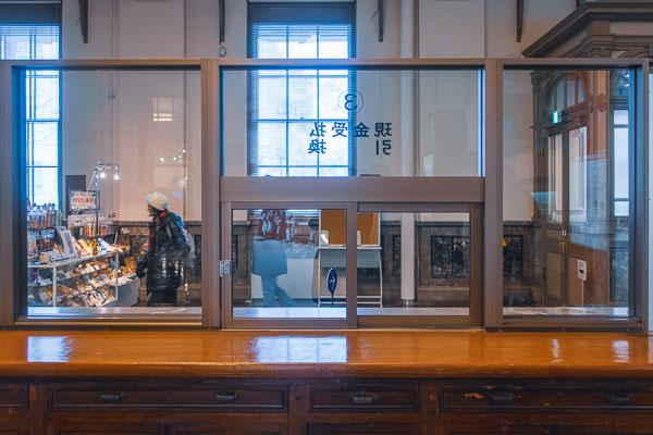 日本銀行旧小樽支店 窓口