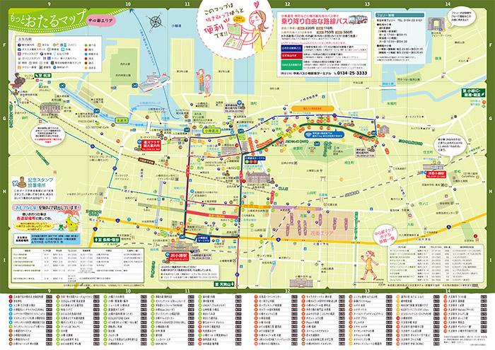 小樽観光マップ