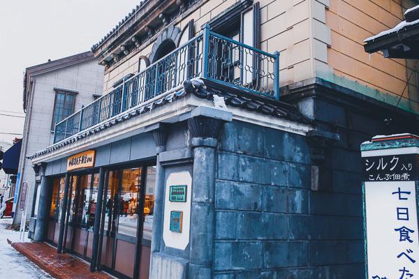小樽『堺町通り商店街』古い建物