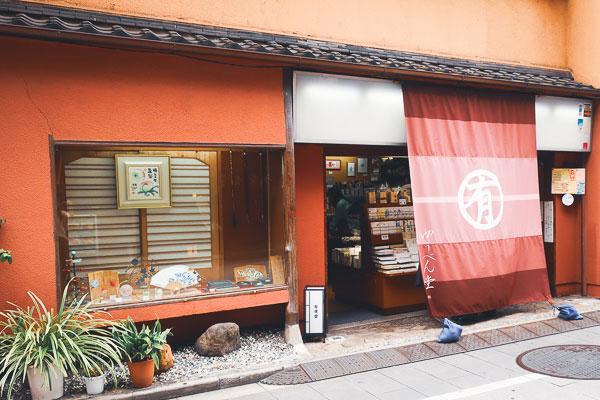 日本橋の筆屋さん