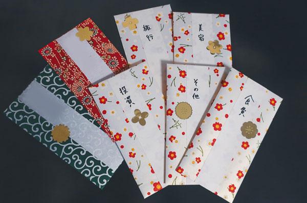 和紙で小袋を作った!
