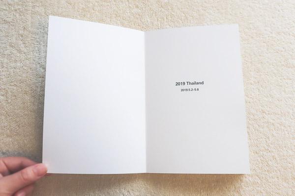 1ページ目にはタイトルとサブタイトル