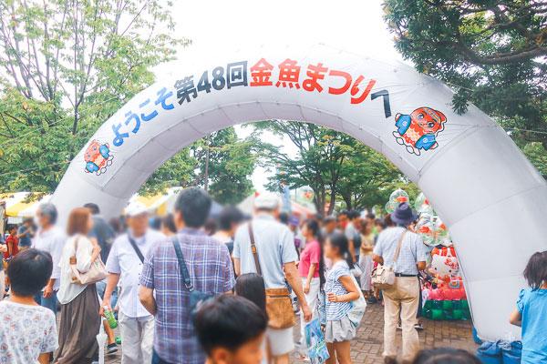 2019年東京夏イベント江戸川区特産金魚まつり