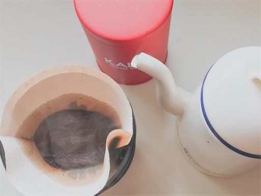目覚めの朝コーヒー