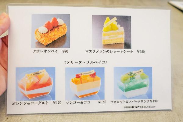 アンリシャルパンティエ銀座店季節のケーキセット