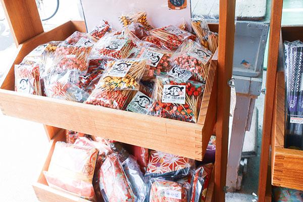 tsukijijapanesegeneralsouveniashop