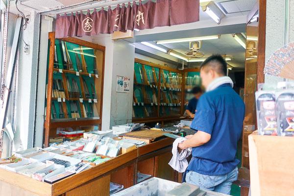 tsukijiknifeshop