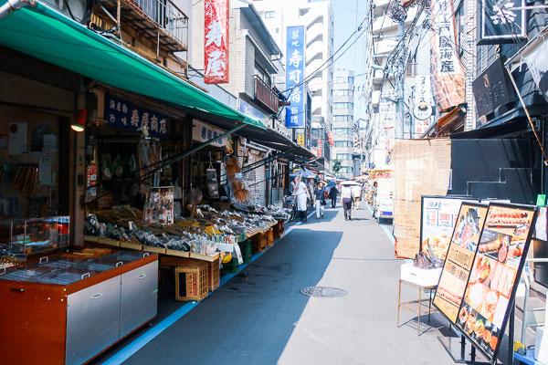 tsukijistreet