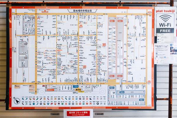 築地フリーWIFIと築地マップ地図