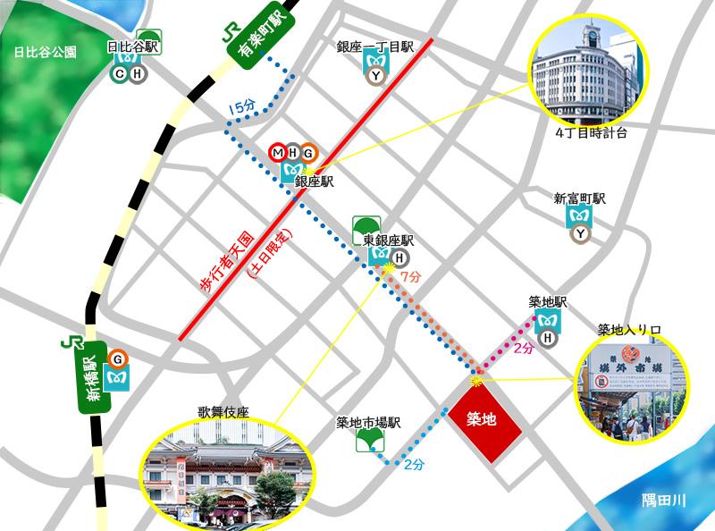 築地周辺マップ(銀座)と築地場外市場へのアクセス図解