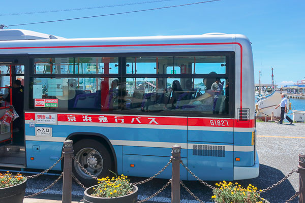みさきまぐろきっぷ京急バスフリー乗車三崎港