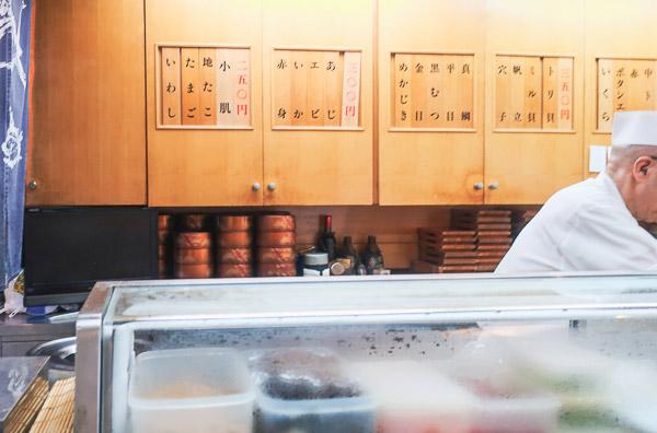 三崎港寿司所海音店内カウンター席