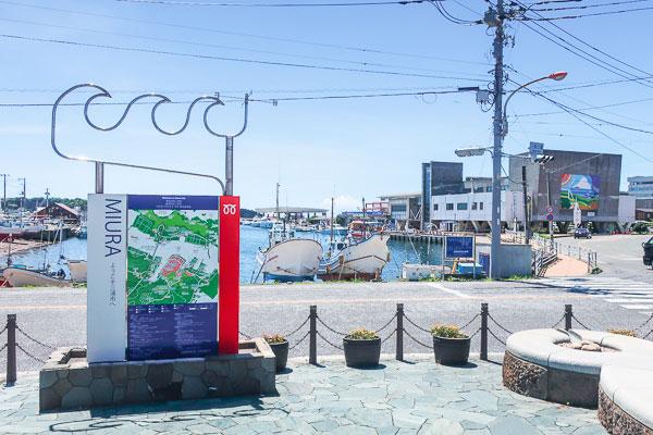 三崎港周辺はこんな感じ!城ヶ島がすぐそこ!
