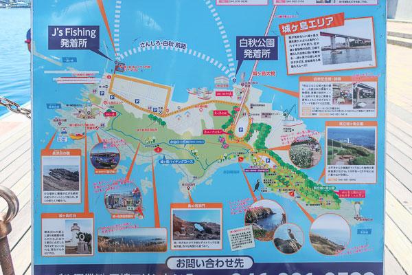 城ヶ島観光スポット地図