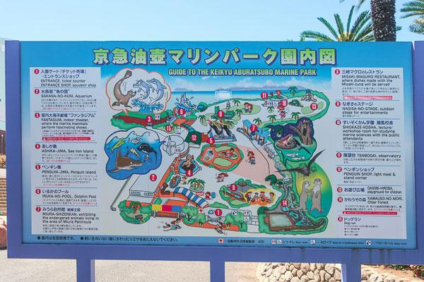 油壺マリンパーク館内マップ