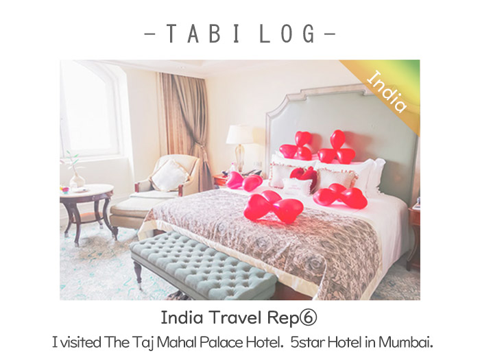India Travel Rep⑥ I visited The Taj Mahal Palace Hotel.  5star Hotel in Mumbai.