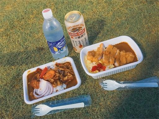 芝生で食べるご飯が美味しい!!