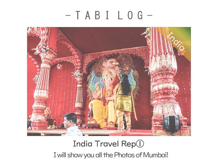 India Travel Rep① I will show you all the Photos of Mumbai!