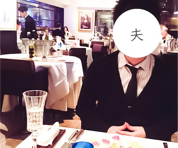 ミシュラン1つ星フレンチ【恵比寿MONNA LISAモナリザ】店内