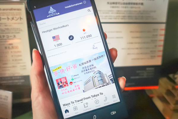 Hotel Monterey Sapporo Smartphone