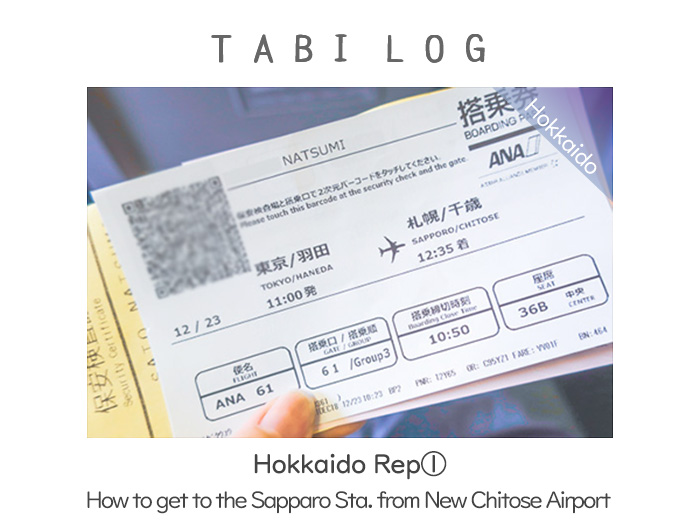 Hokkaido Rep① How to get to the Sapparo Sta. from New Chitose Airport