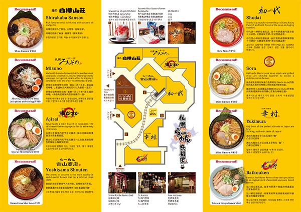 Sapporo Ramen Kyowakoku Shops List