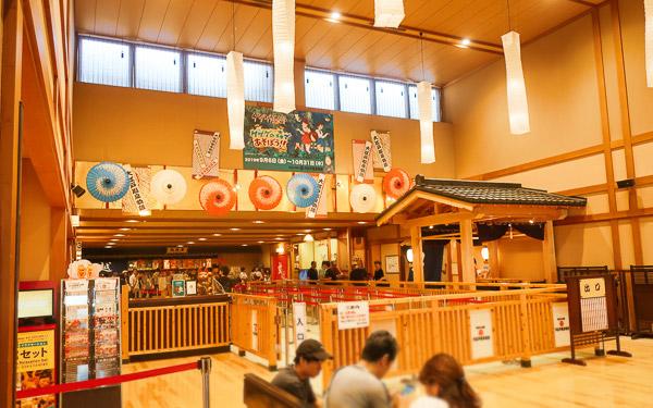 大江戸温泉物語館内入り口