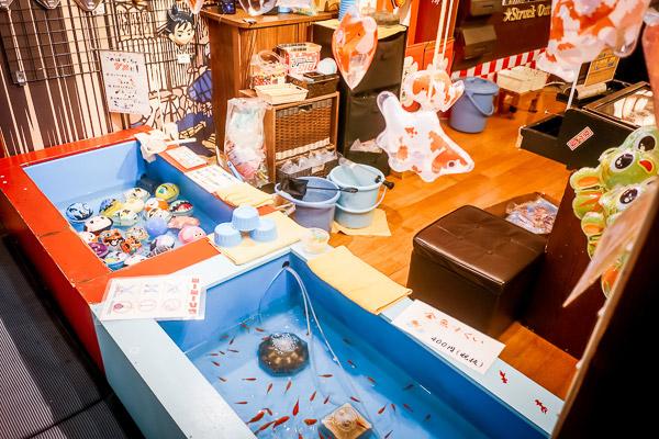 大江戸温泉物語金魚すくいヨーヨー釣り
