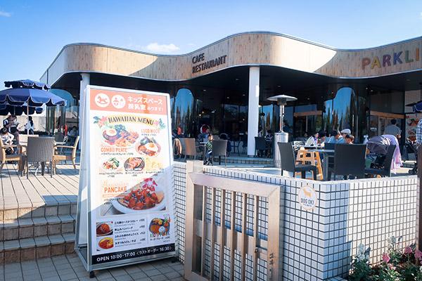 葛西臨海公園レストラン