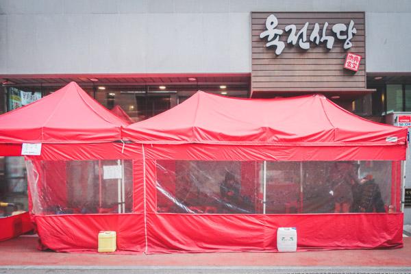 肉典食堂(ユクチョンシクタン) 4号店 江南店