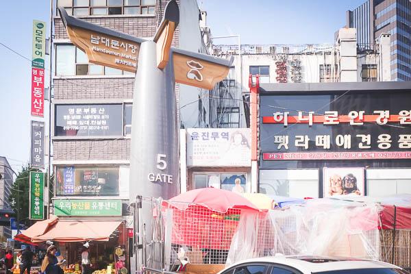 南大門市場gate5