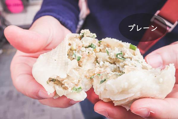 南大門市場マンドゥー行列ができる肉まんプレーン