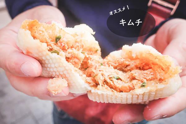 南大門市場マンドゥー行列ができる肉まんキムチ