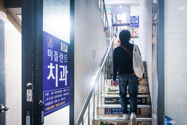 キョチョンチキン東大門店階段