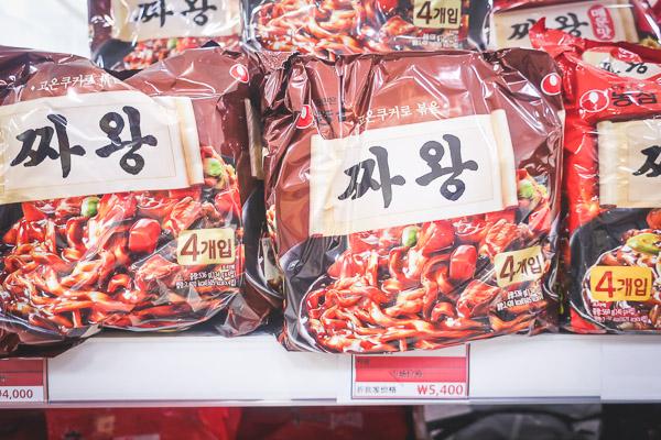 東大門THEMASKSHOP 韓国のり・ラーメン3
