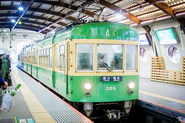 おもちゃみたいな電車。江ノ電!