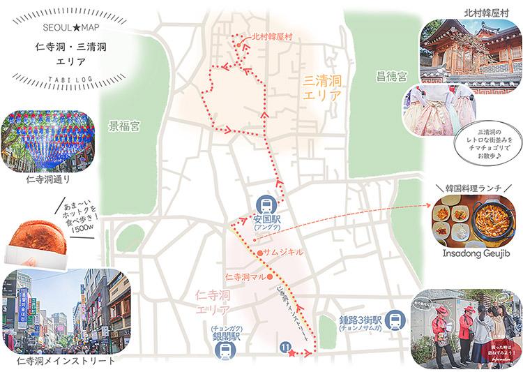 仁寺洞・三清洞オリジナルマップダウンロードOKフリー