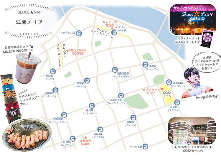 江南オリジナルマップダウンロードOKフリー