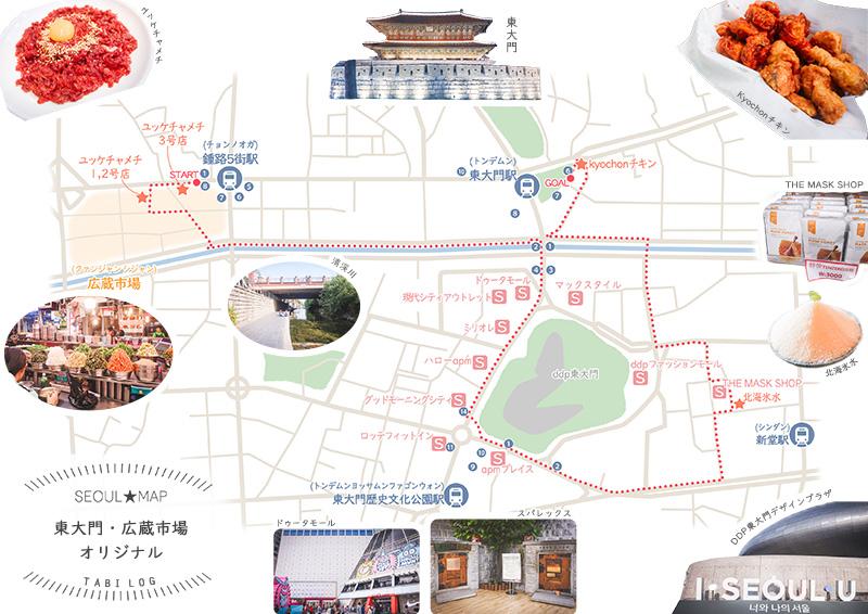 東大門広蔵市場オリジナルマップダウンロードOKフリー