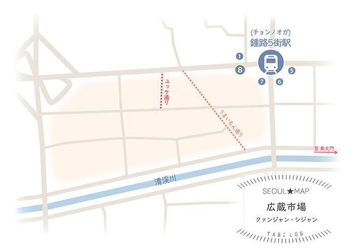 広蔵市場マップダウンロードOKフリー