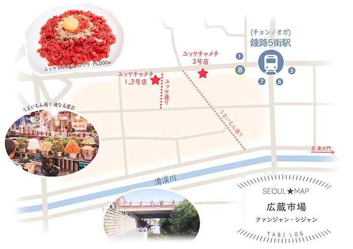 広蔵市場オリジナルマップダウンロードOKフリー