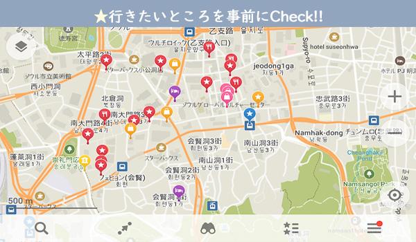 maps.meお気に入り機能が便利