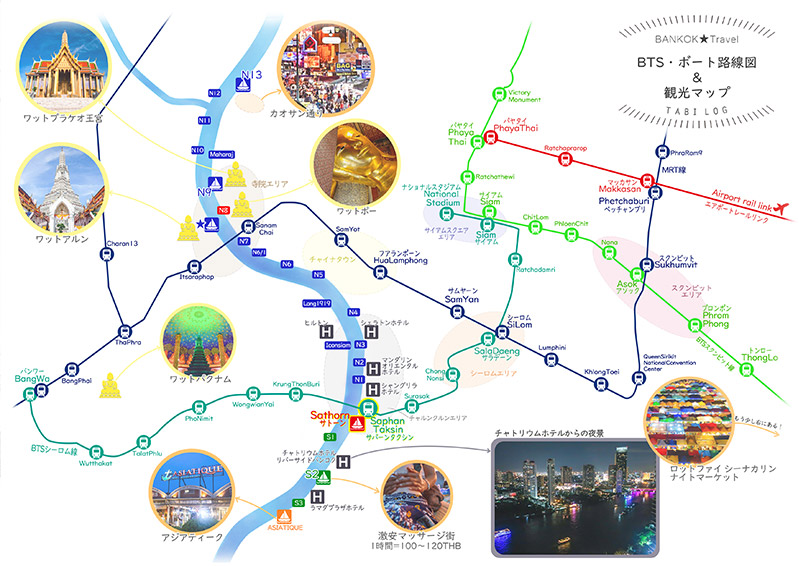 2019バンコク観光マップBTS・ボート路線図路図ダウンロードフリー