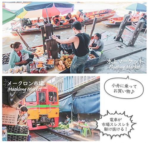 タイ旅行記⑤世界遺産&有名観光地を1日で周れる現地ツアーに参加!