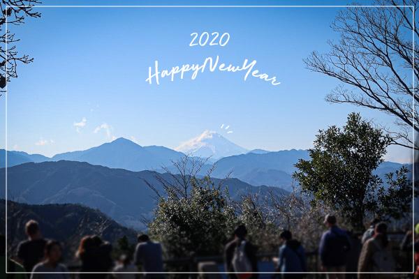 2020明けましておめでとうございます!