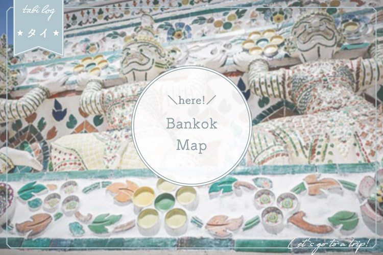 商用可で無料!電車&ボート路線付きバンコク観光マップ2019年版