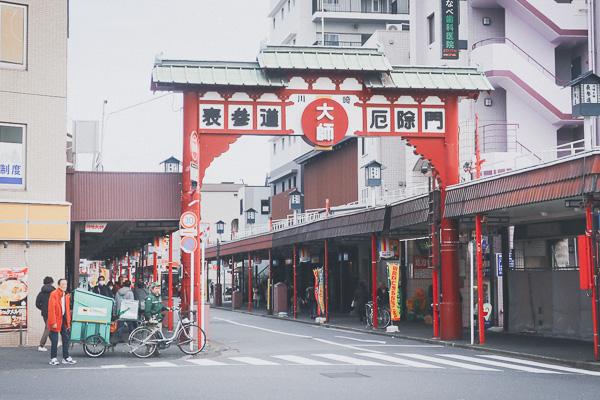 川崎大師駅から表参道へ